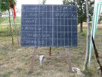 VSP Pastuchov 2007
